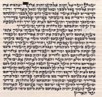 10 cm. Mezuzah Scroll - Ketav Bet Yosef (2)