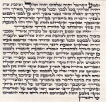 12 cm. Mezuzah Scroll - Ketav Bet Yosef (5)