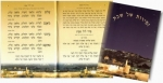 Jerusalem Nights Booklet
