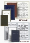 Pocket Size - Hebrew Bencher Booklet