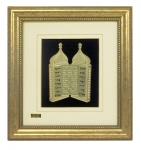 Birkat Kohanim 1 - Medium Size