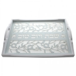 White Laser Cut Challah Tray