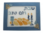 Hand Painted Challah Tray