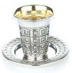 Cubes Zavdi Kiddush Cup Set
