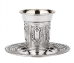 Oval Ilit Zavdi Kiddush Cup Set