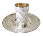 Diamond Cut - Kiddush Cup Set for Groom