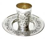 Leaves Zavdi Kiddush Set for Groom