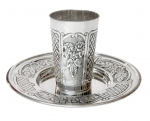 Brussels Zavdi Kiddush Cup Set