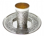 Hand Chased Kiddush Set for Groom