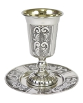 Zavdi Kiddush Goblet - Hand Chased
