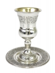 Pa'amon Kiddush Goblet - Hand Chased