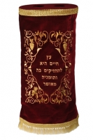 Torah Mantle 115