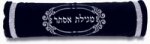 Navy Velvet Megillah Holder