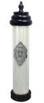 Ashkenaz See-Through Megillah Holder - 12 Inch