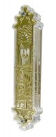 Jerusalem of Gold Mezuzah - 10cm