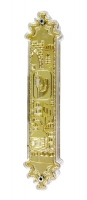 Jerusalem of Gold Mezuzah - 12cm