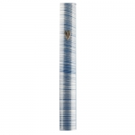Aluminum Mezuzah -  12cm - 3D blue Striped Design
