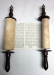 Educational Sefer Torah