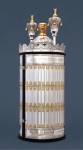 Gold Sefer Chayim Torah Case