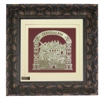 Yerushalayim - Medium Size